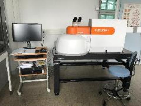 Image - Spectromètre micro-Raman confocal